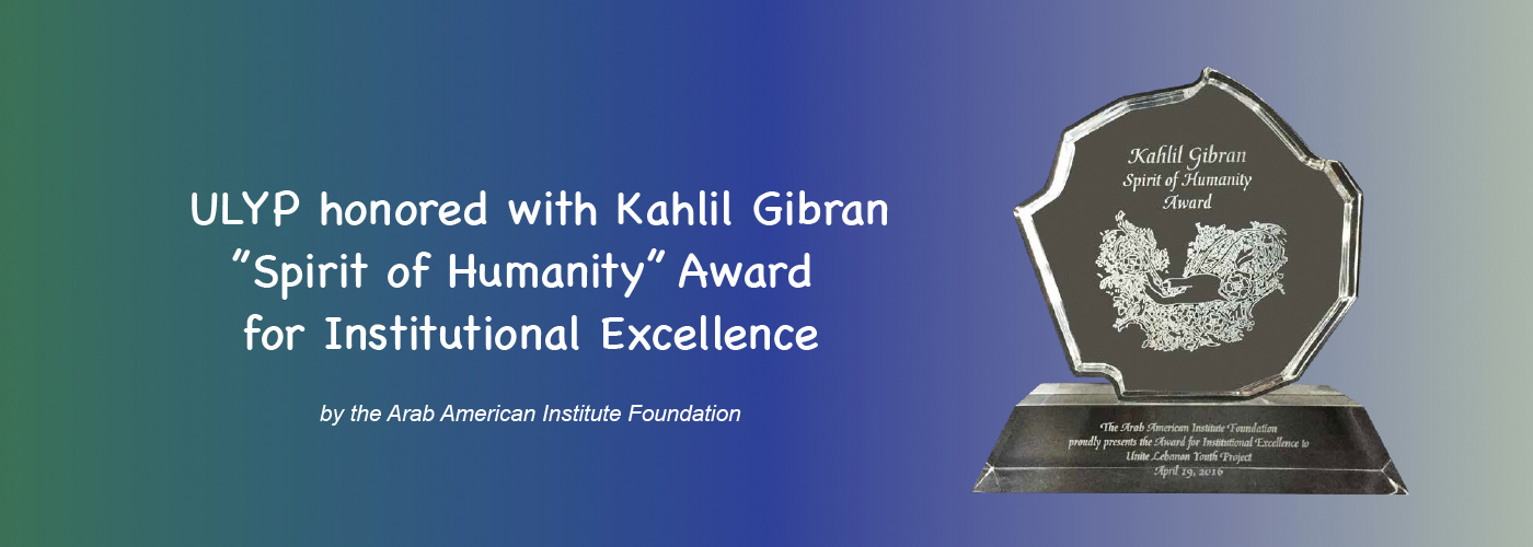 ULYP honored with Kahlil Gibran